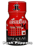 Amsterdam Special (Small)